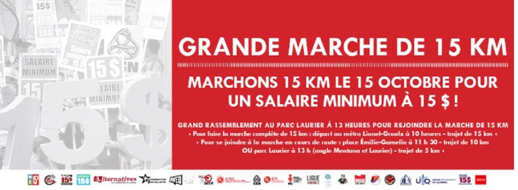 fb_bandeau_marche-15-octobre-2017